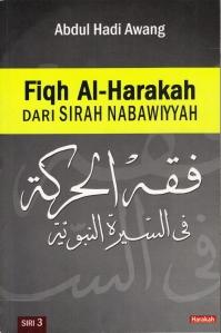 Fiqh al-Harakah
