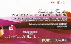 Tiket Gala