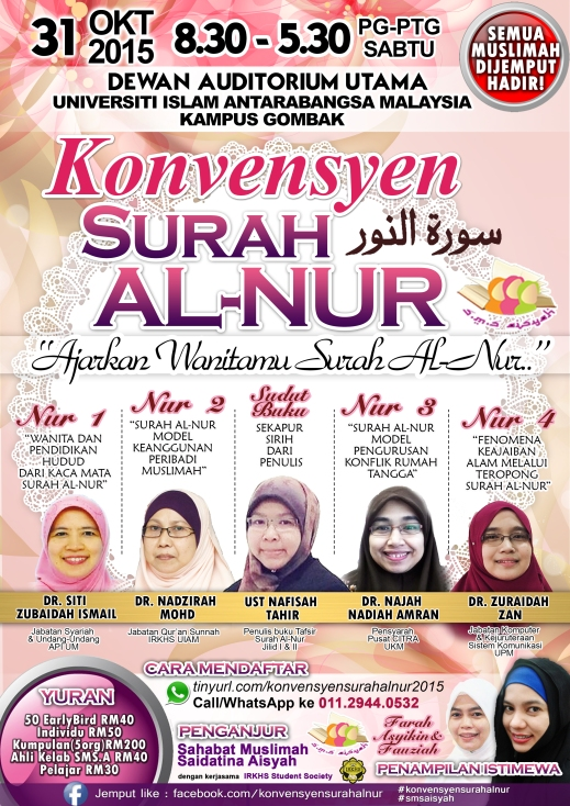 poster konvensyen final 13oct