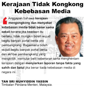 Bebas Media