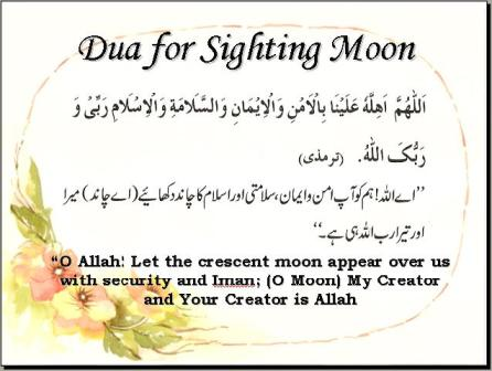 moon-dua